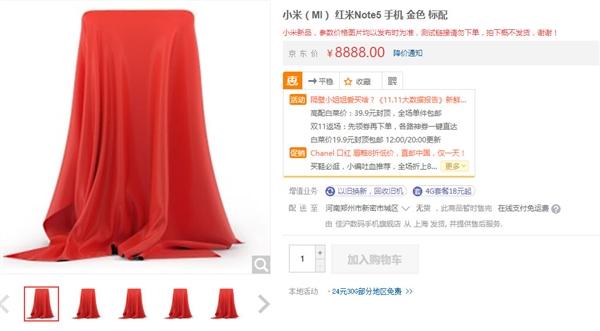Xiaomi Redmi Note 5 je prakticky na obzoru. Co nabídne?