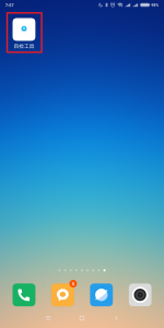 Bílá ikona s modrým ozubeným kolečkem