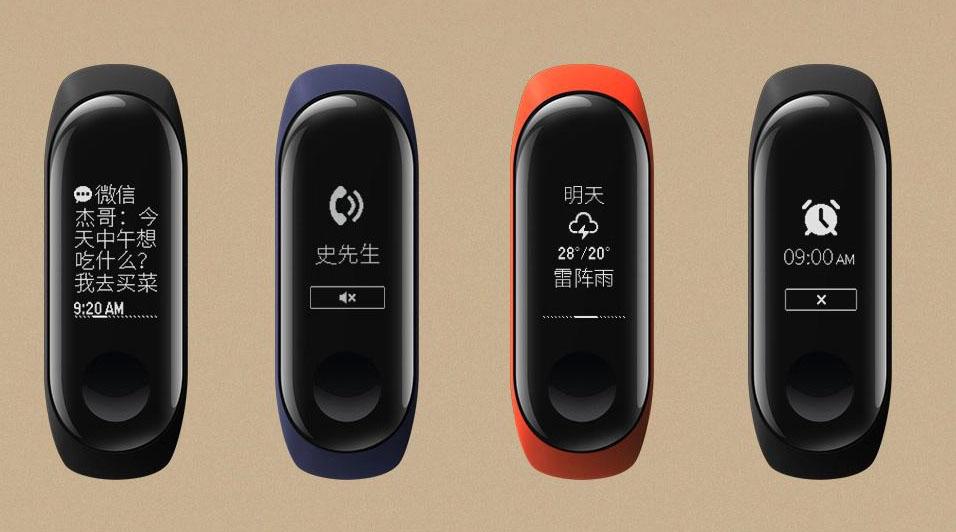 Náramek Xiaomi Mi Band 3