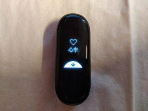 Měření srdečního tepu