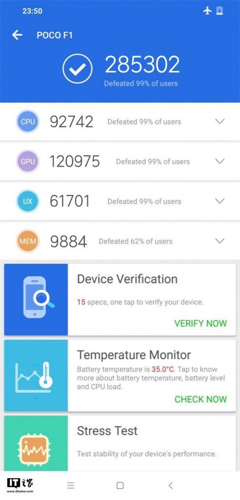 Výsledek Xiaomi Pocophone F1 v AnTuTu