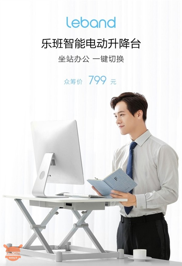 Xiaomi LEBAND Office Computer Electric Intelligent Lifting Table