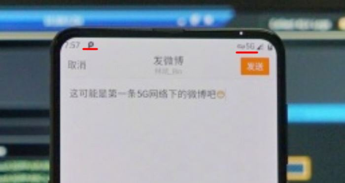 Detail snímku