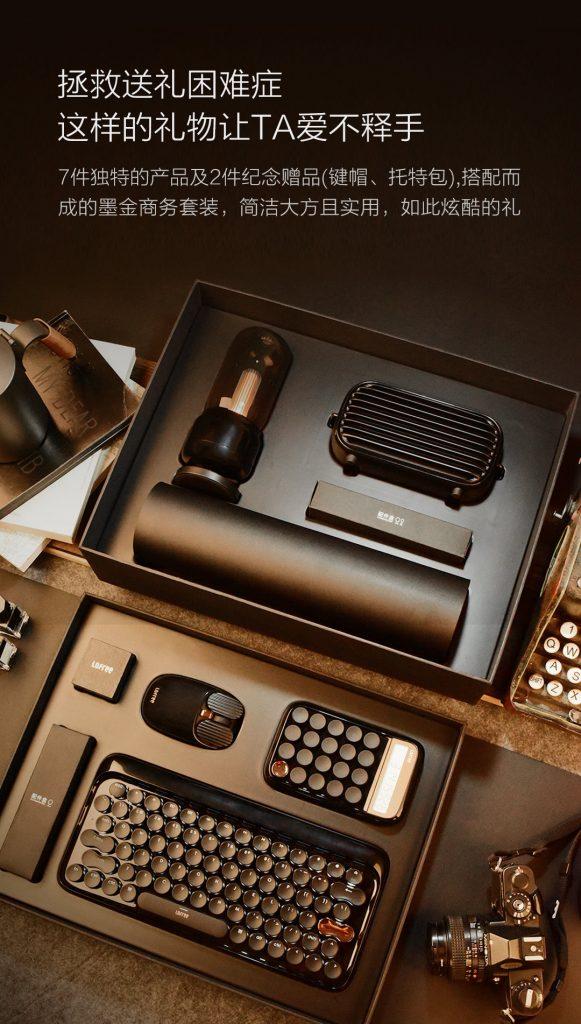 Dárková retro sada Xiaomi LoFree Gift Set