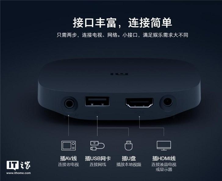 Rozhraní Xiaomi Mi Box 4 SE