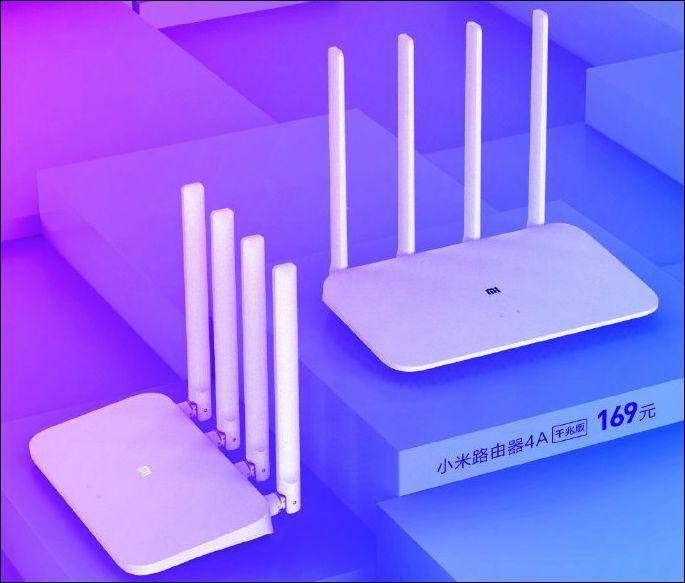 Xiaomi Mi Router 4A a Router 4A Gigabit
