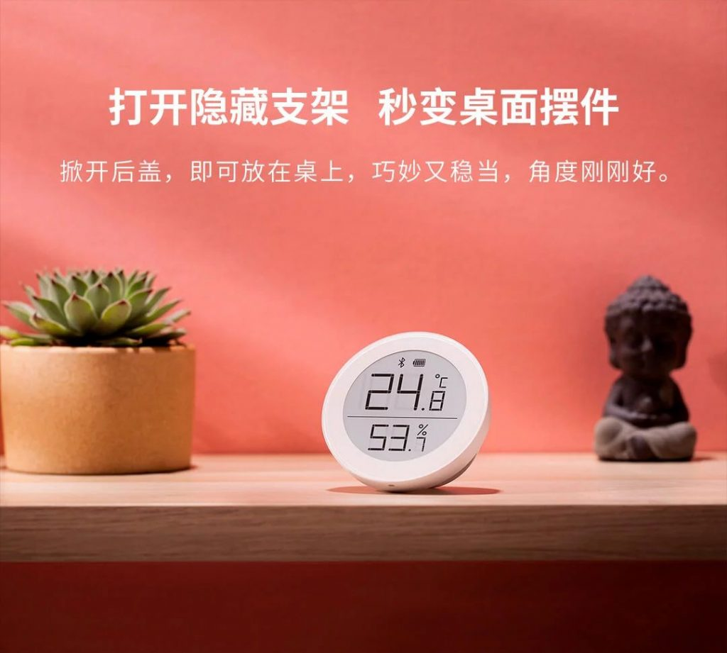Xiaomi QingPing Bluetooth Thermometer and Hygrometer