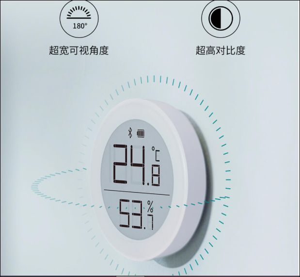 Xiaomi QingPing Bluetooth Thermometer and Hygrometer - teploměr a vlhkoměr