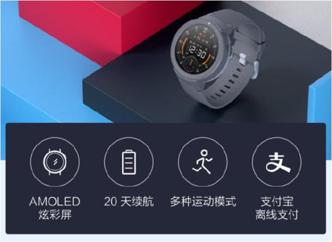 Xiaomi Amazfit Verge Lite - chytré hodinky