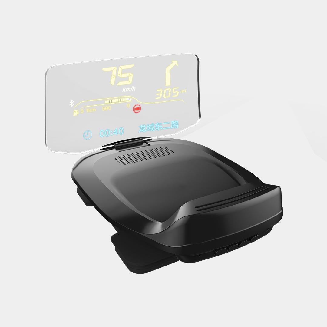 ec16ea9d9 3 (ne)známé produkty Xiaomi: likvidátor komárů, trouba a HUD displej