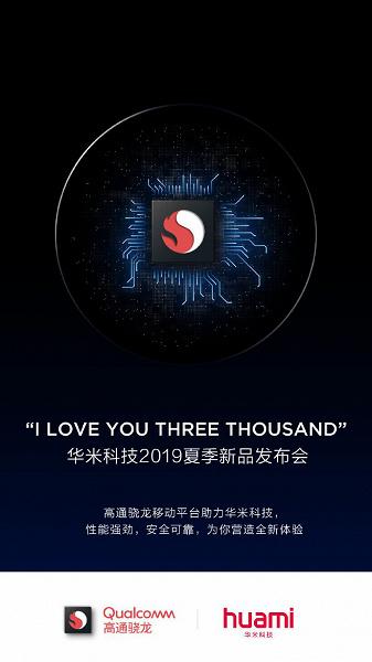 Základem bude čtyřjádrový procesor Qualcomm Snapdragon Wear 3100
