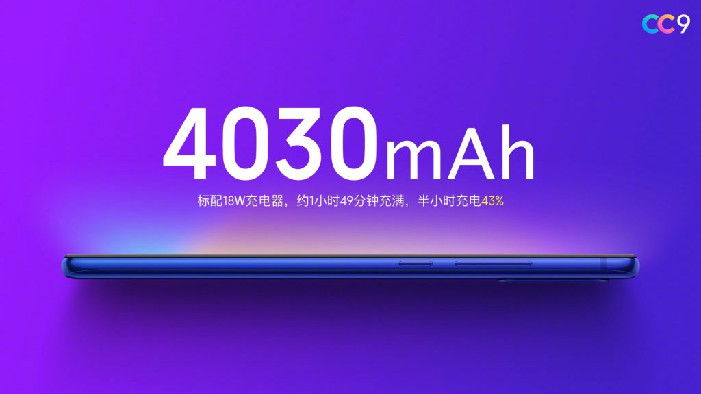 Baterie s kapacitou 4030 mAh
