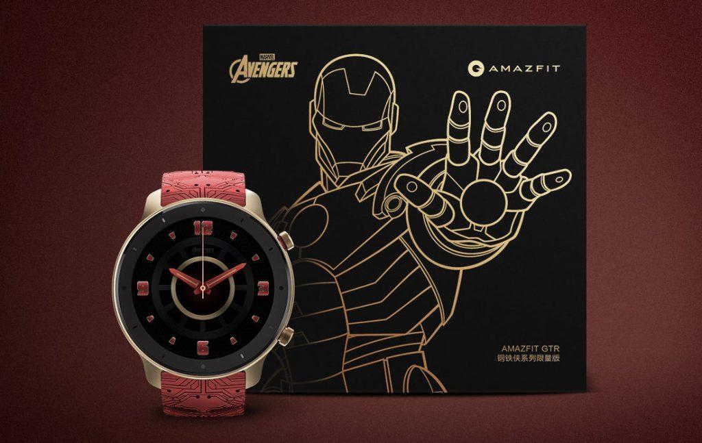 Iron Man Limited Edition