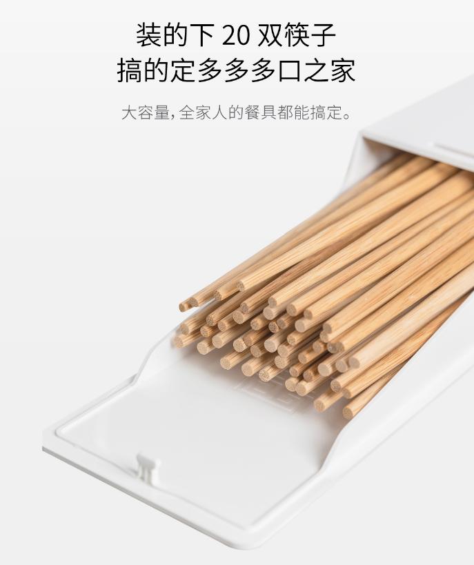 Sterilizátor hůlek Xiaomi Chopstick Sterilizer