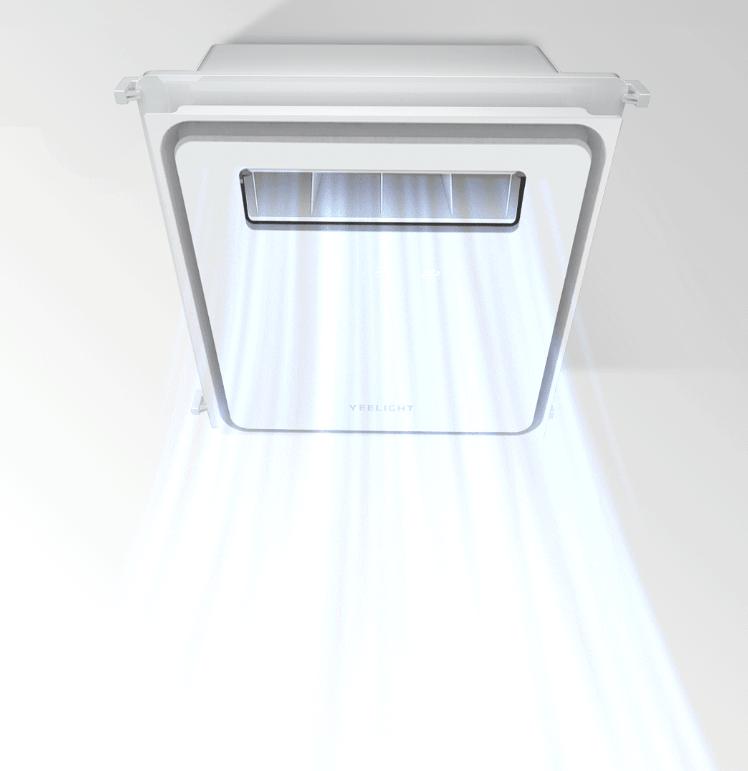 Xiaomi Yeelight Smart Cooler - kuchyňský ochlazovač vzduchu