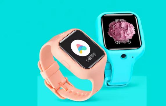 Chytré hodinky pro děti Xiaomi