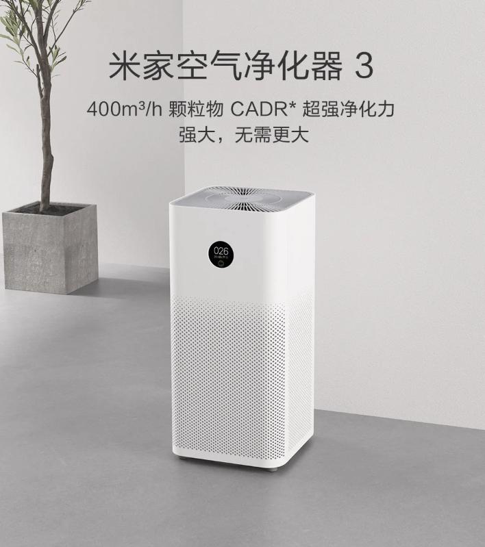 Xiaomi Air Purifier 3 - čistička vzduchu