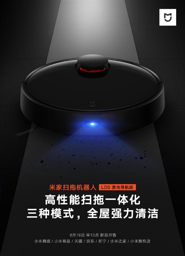 Xiaomi Mijia Robot Vacuum Cleaner LDS
