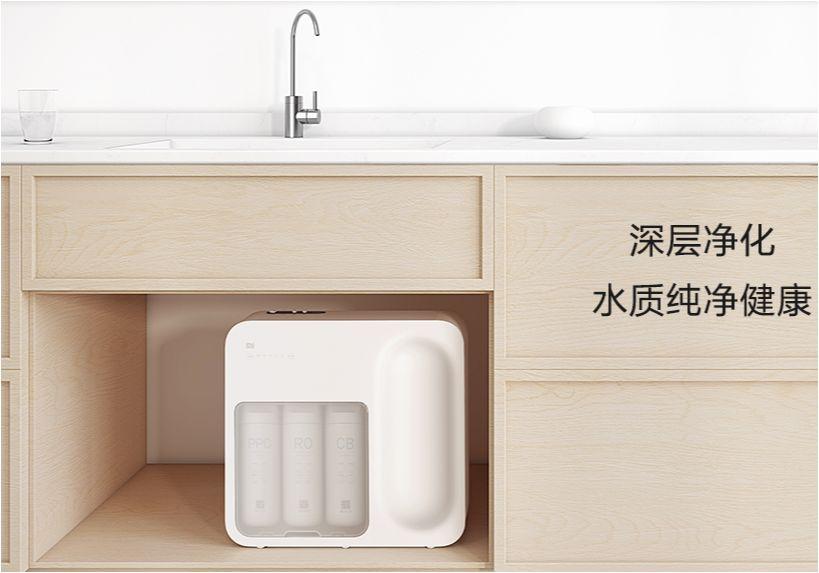 Čistička vody Xiaomi Mi Water Purifier C1