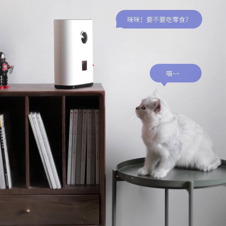 Kamera pro sledování domácích mazlíčků Xiaomi Pawbby Pet