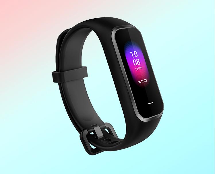 Xiaomi Hey Plus 1S - chytrý náramek