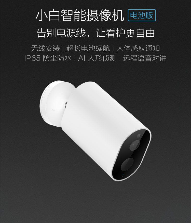Zcela bezdrátová IP kamera