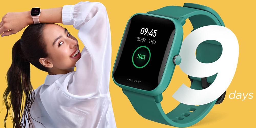 Chytré hodinky Amazfit Bip U PRO