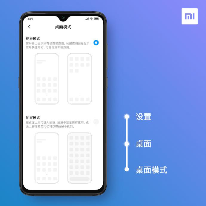 MIUI 11 konečně přináší v launcheru tradiční seznam aplikací
