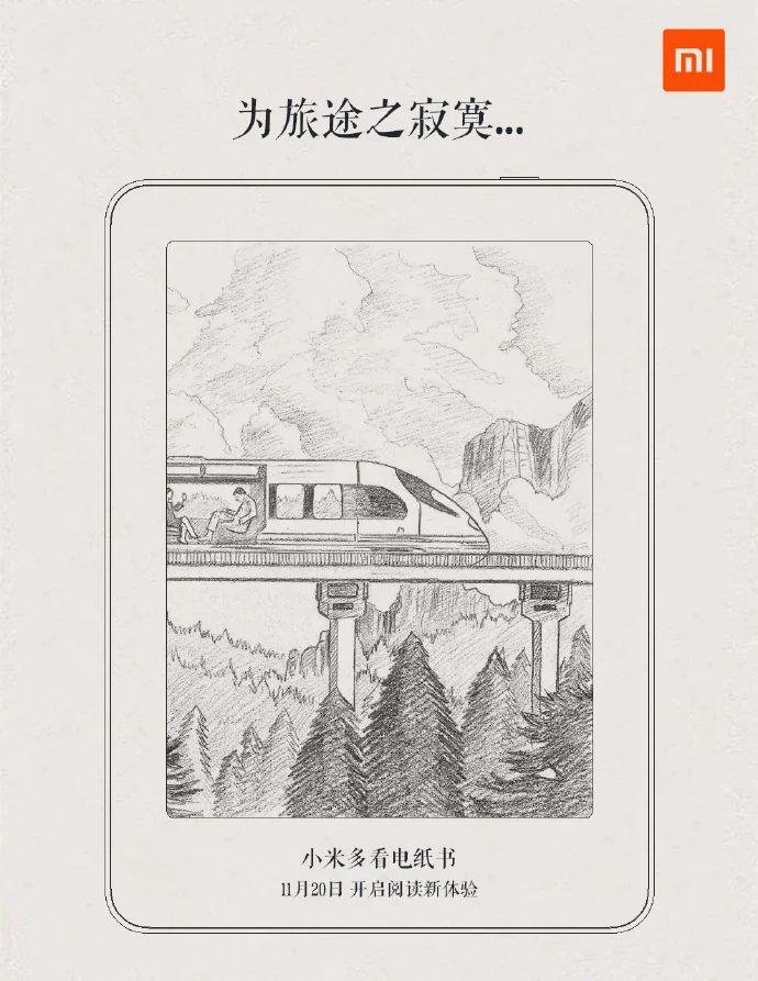 První náčrtek Xiaomi eBook Reader