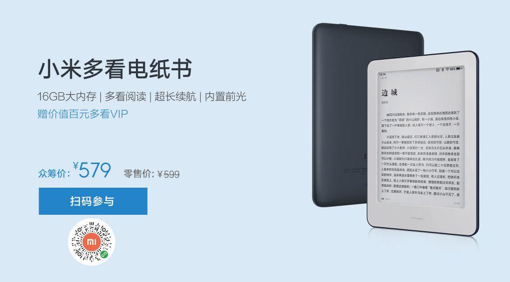V rámci crowdfundingu bude čtečka nabízena za 579 čínských jüanů