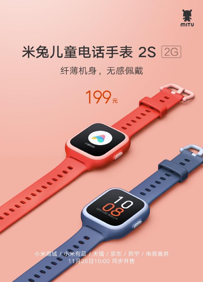 Xiaomi představilo chytré hodinky pro děti Mi Rabbit Children's Watch 2S
