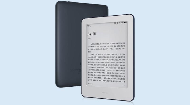 Xiaomi eBook Reader je nová čtečka elektronických knih