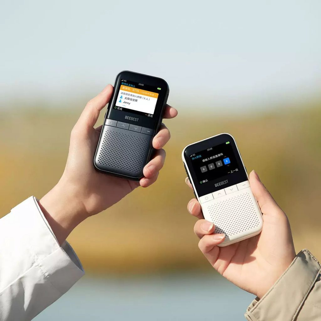 Xiaomi Gigabee Smart Walkie-talkie