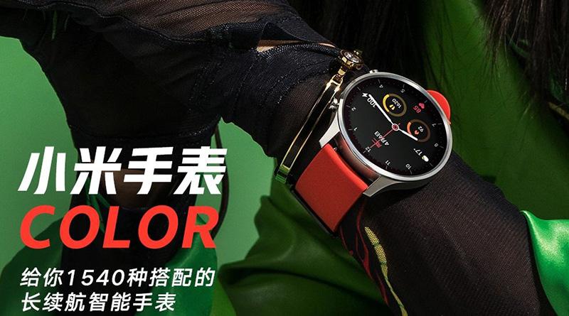 Xiaomi Watch Color: nové chytré hodinky představí 3. ledna 2020