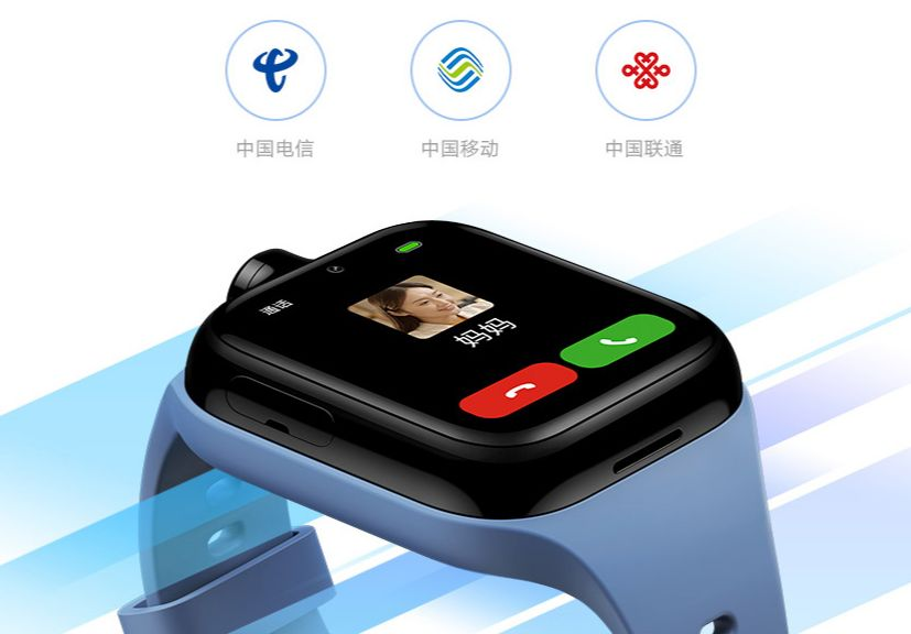 Chytré hodinky pro děti Xiaomi Mitu Children Learning Watch 4 Pro
