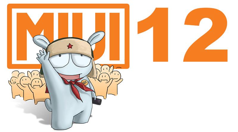 Nového MIUI 12 se dočkáme v prosinci, naznačují uniklé plány