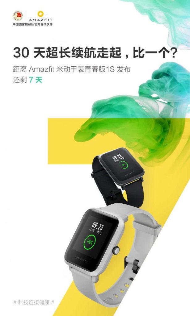 Amazfit BIP Lite 1S levné chytré hodinky se 30denní výdrží