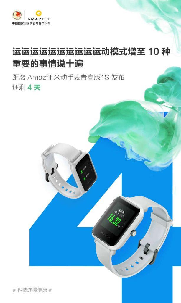 Nové chytré hodinky