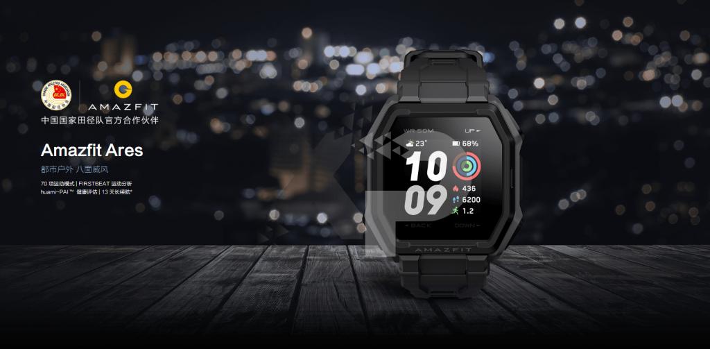 Připravované chytré hodinky