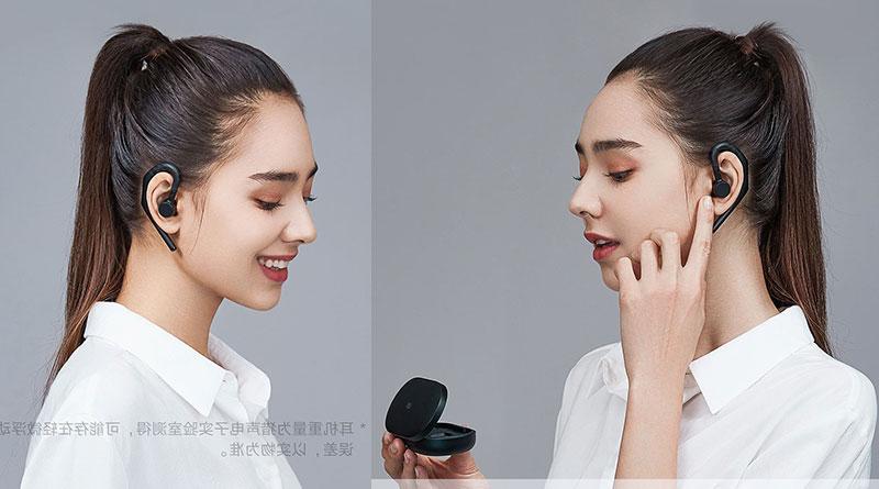 3 (ne)známé produkty Xiaomi: handsfree, chytré záclony a Wi-Fi router