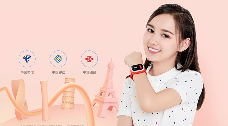 3 (ne)známé produkty Xiaomi: hodinky pro děti, myš a powerbanka