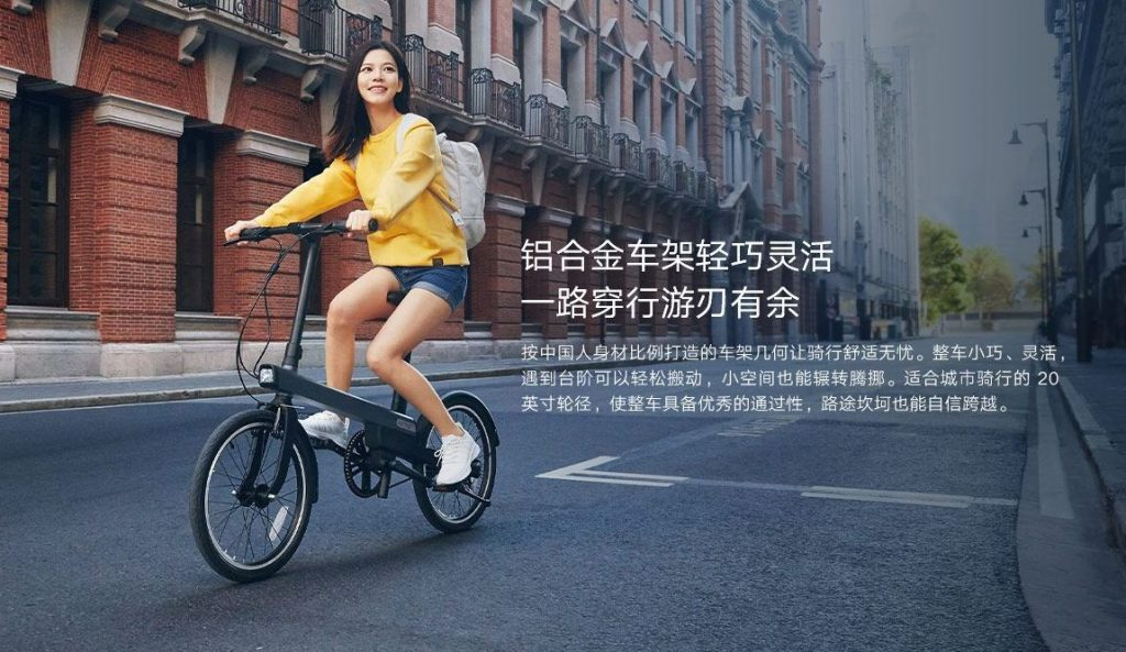 Xiaomi Qicycle Electric Power-assisted Bicycle National Standard Edition