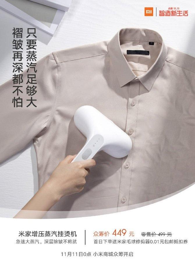 Napařovací žehlička Xiaomi Mejia Compression Clothes Steamer