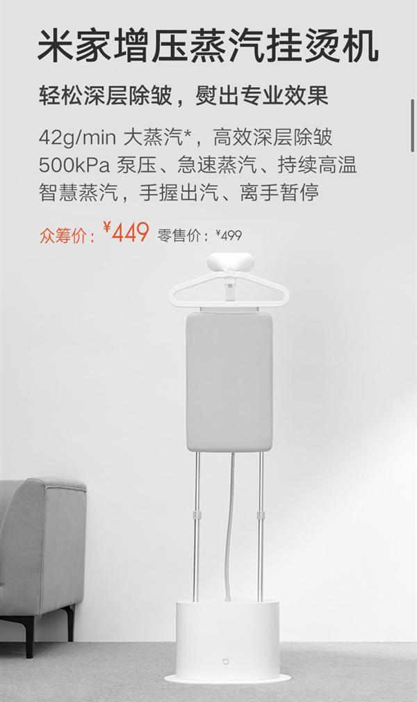 Napařovací žehlička Xiaomi