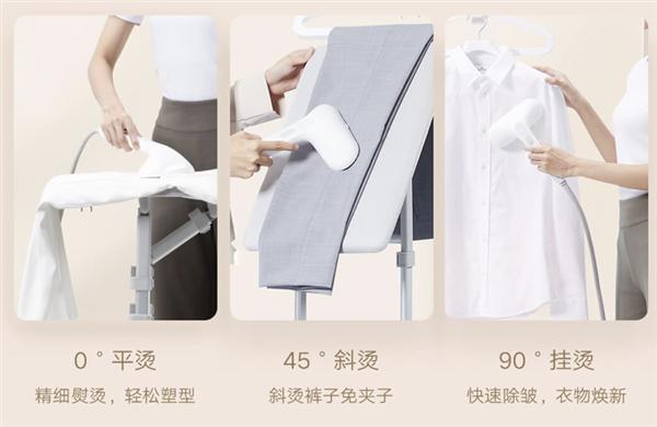 Součástí balení je nastavitelné žehlicí prkno