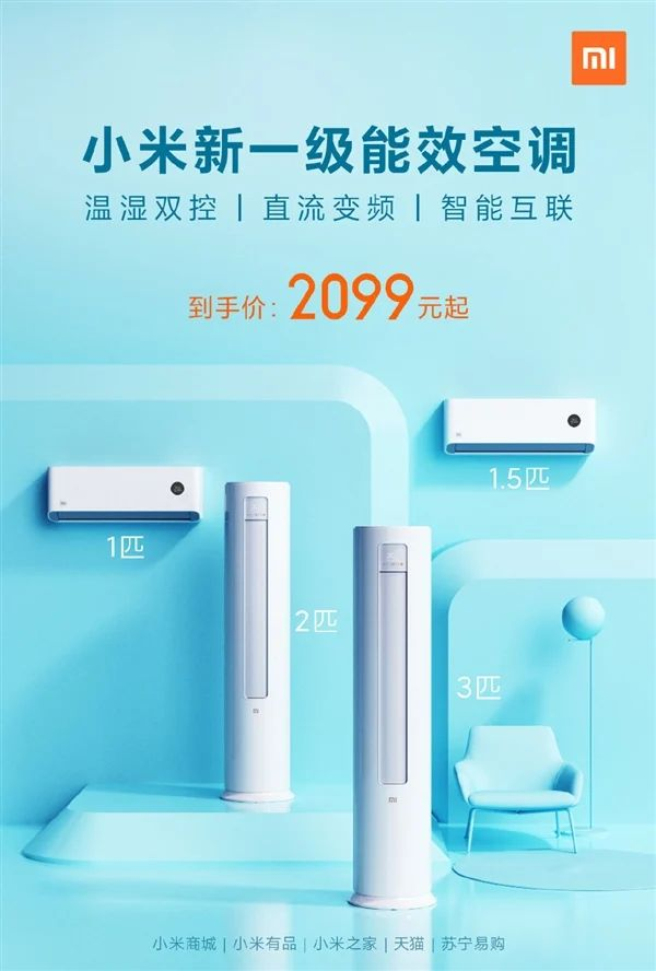 Xiaomi MIJIA Air-conditioner - klimatizace