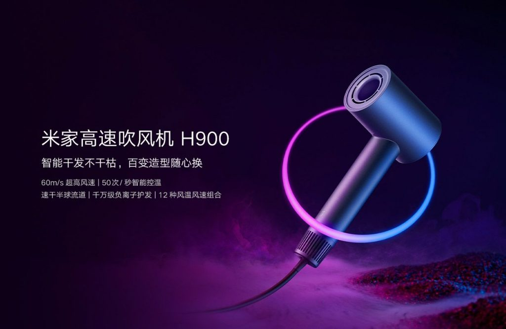 Xiaomi Mijia Hair Dryer H900 - fén