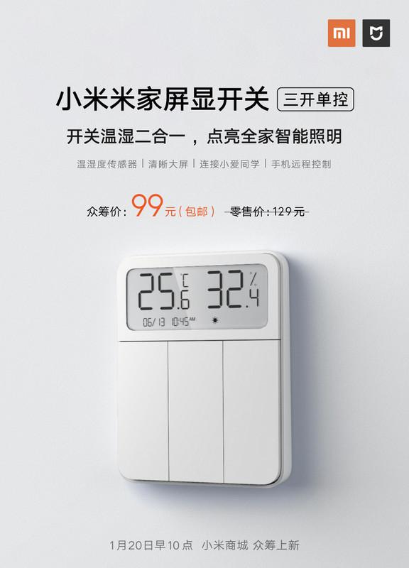 Xiaomi MIJIA Screen Display Switch E-billing Control - termostat