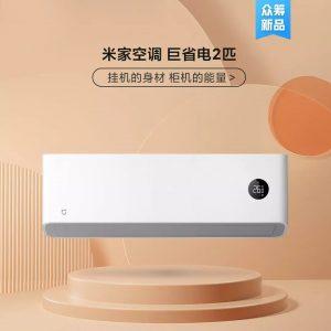 Xiaomi Mijia Air Conditioner 2 - klimatizace