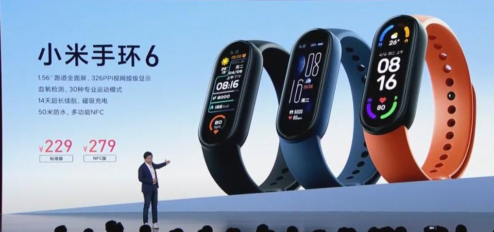 Ceny v Číně